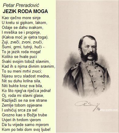 Osnovna Skola Stjepana Radica Metkovic Naslovnica 200